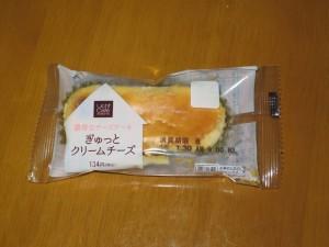 gyuttocriimuchiizu_1