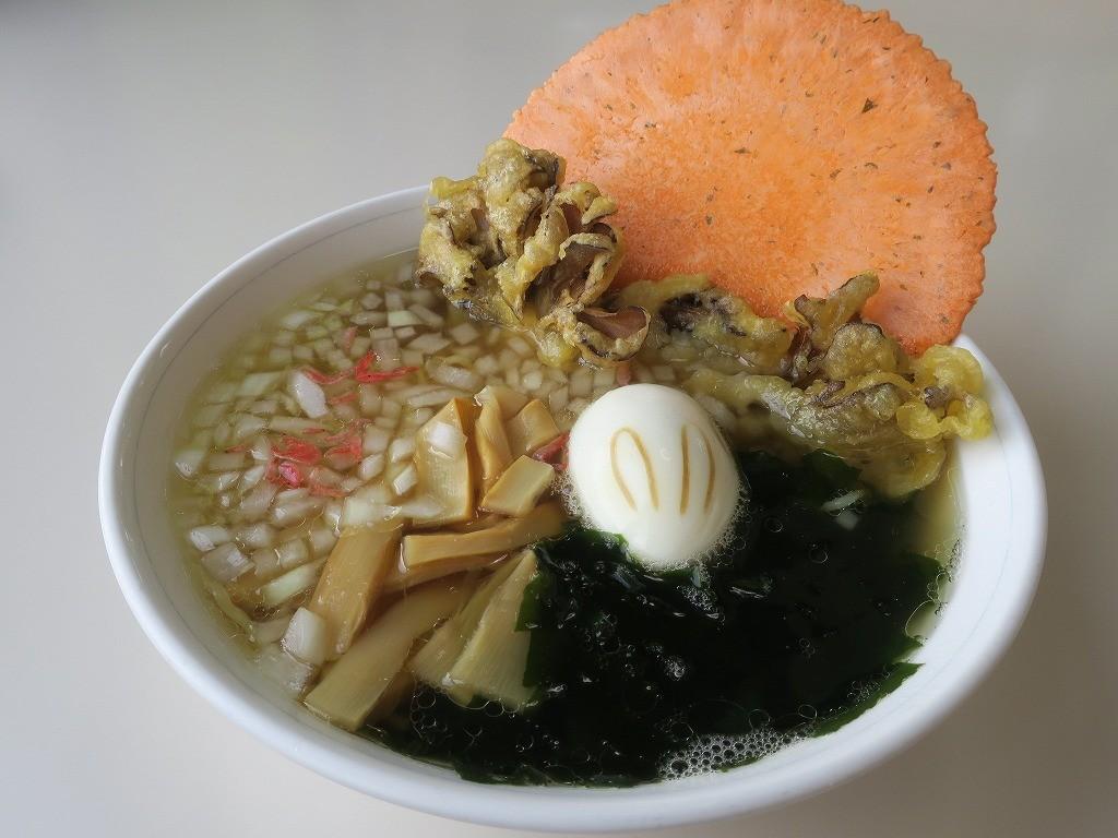 yuhiramen