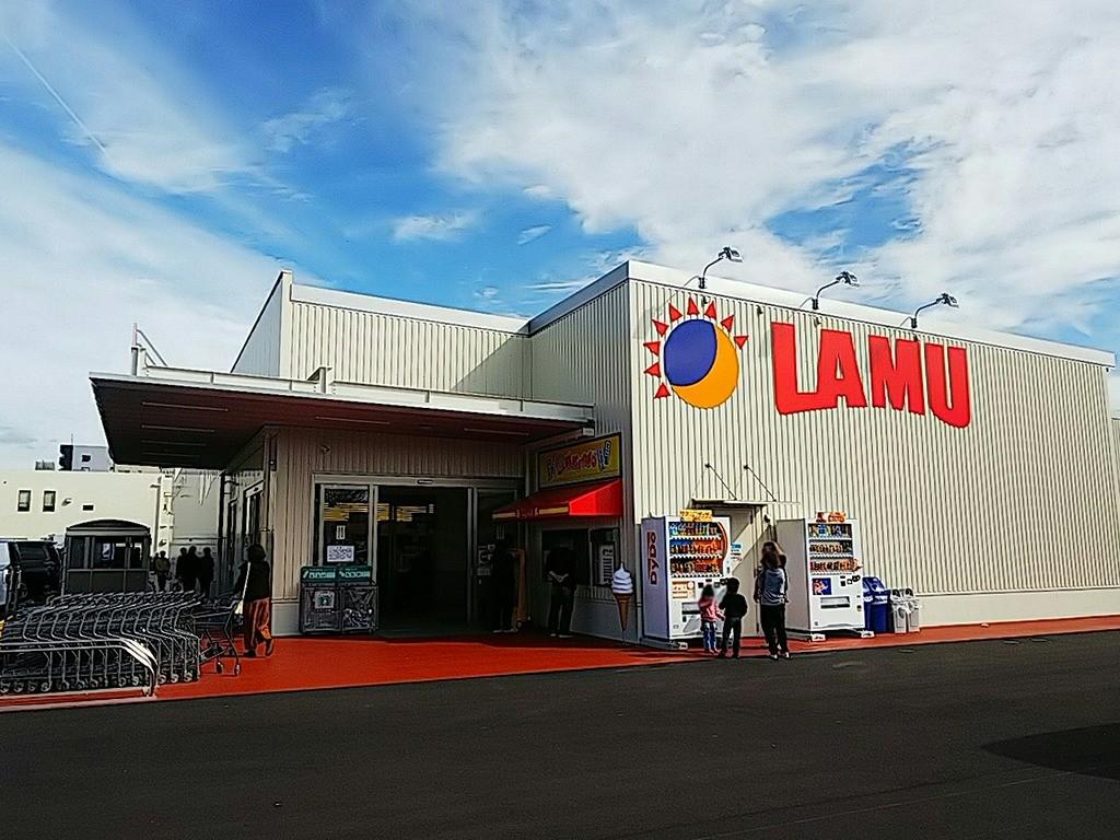 lamu_1