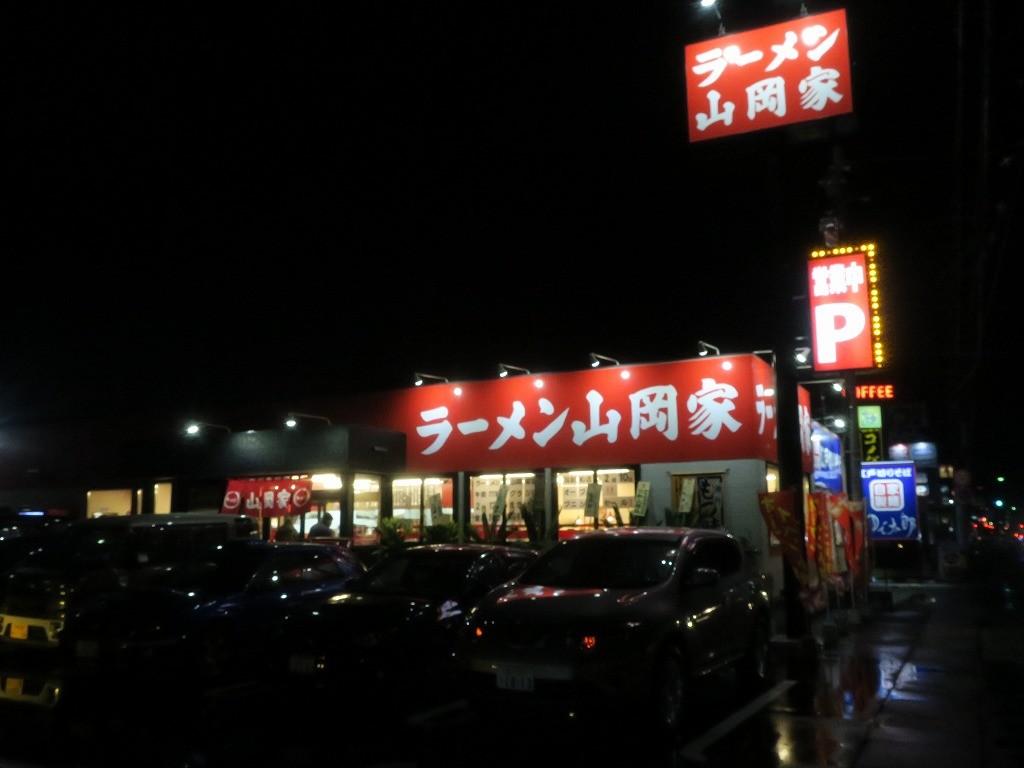 yamaokayasihiwa_1